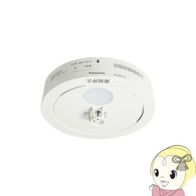 パナソニック 住宅用火災警報器 ねつ当番 薄型 定温式 電池式・移報接点なし SHK48155