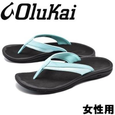 オルカイ オハナ 女性用 OLUKAI OHANA 20110 レディース サンダル(01-13965003)