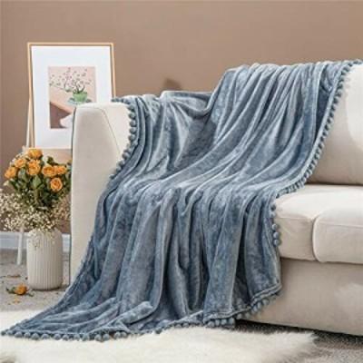 YOKISTG ブランケット 毛布 ひざ掛け かけ布団 シングル フランネル ブルー かわいい 130x150cm 夏用 装飾ボール付き 暖かい 柔らかい 通