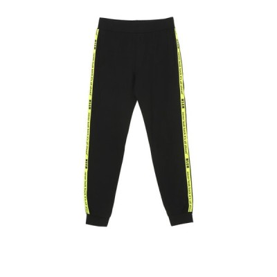 MSGM Underwear / NEVER LOOK BACK SWEATPANTS