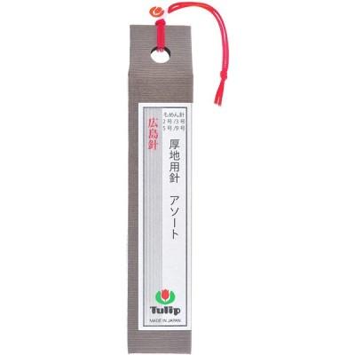 Tulip 厚地用 アソート THN-62
