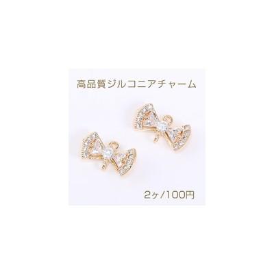 高品質ジルコニアチャーム リボン 2カン 7×12.5mm ゴールド【2ヶ】