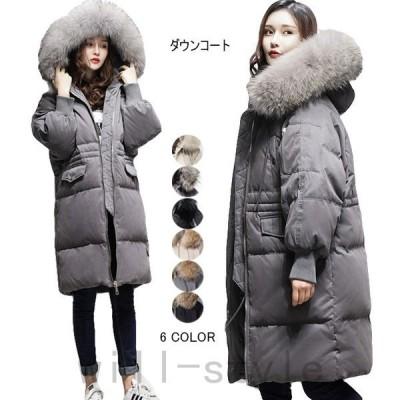 ダウンコートレディースロングコートファー付きフェイクファーダウン50%ダウンジャケット冬コートあったか暖かい防寒対策