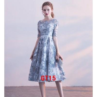パーティードレス結婚式ドレス袖ありロングドレス演奏会紺色ドレスきれいめパーティドレス二次会ドレス卒業式成人式大きいサイズお呼ばれドレス