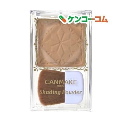 キャンメイク(CANMAKE) シェーディングパウダー 01 デニッシュブラウン ( 1個 )/ キャンメイク(CANMAKE)