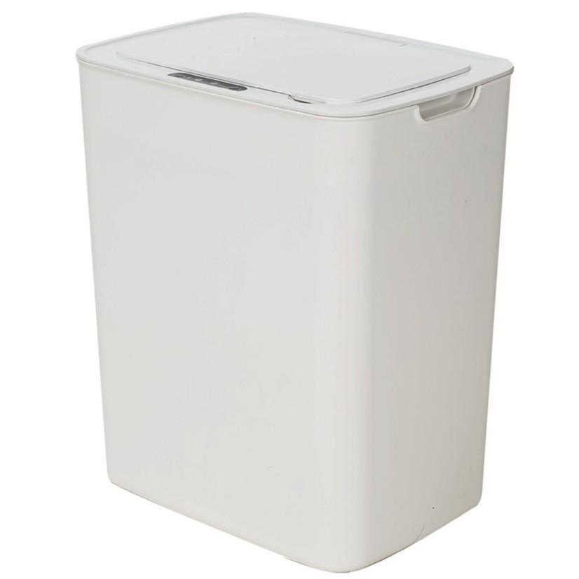 北歐風紅外線感應垃圾桶 14L 智能垃圾桶 感應垃圾桶 腳踢 智能 防潑水 大容量 USB充電 智慧型垃圾桶【B028】