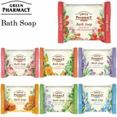 Elfa Pharm GREEN PHARMACY グリーンファーマシー エルファファーム Bath Soap バスソープ 固形石鹸 100g