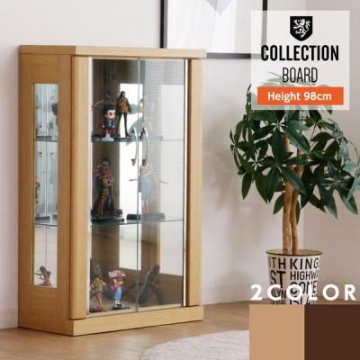 コレクションボード コレクションケース 幅60 奥行30 高さ98 ロータイプ コレクション フィギュア ガラス ショーケース
