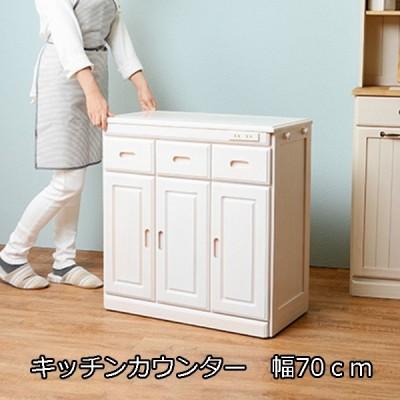 天然木の温もり キッチンカウンター 完成品 幅70 / 収納 キャスター付き 間仕切り タイル天板 コンセント付き 木製 ロータイプ フック付き p4
