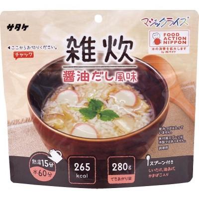 サタケ マジックライス 雑炊醤油だし風味 1FMR31027ZE