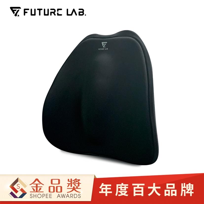 【未來實驗室】7D 氣壓避震背墊 背墊 腰枕 靠背 腰靠 靠腰枕 腰靠墊
