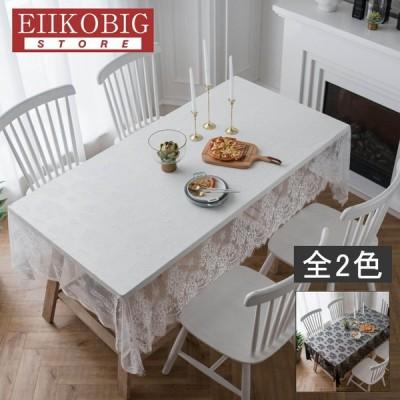 テーブルクロス 食卓カバー デスクマット テーブルマット  レース  トレンド  テーブルカバー 汚れ防止 傷防止 おしゃれ 大人気 滑り止め