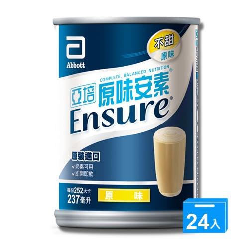 亞培原味安素均衡營養配方237ml X24入/箱【愛買】