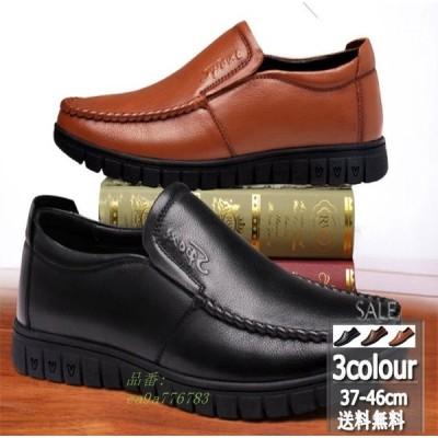 2019年新作 ビジネスシューズ 本革メンズ 疲れない 通気性 大きいサイズ 革靴 フォーマル 仕事用 靴 紳士靴 軽量