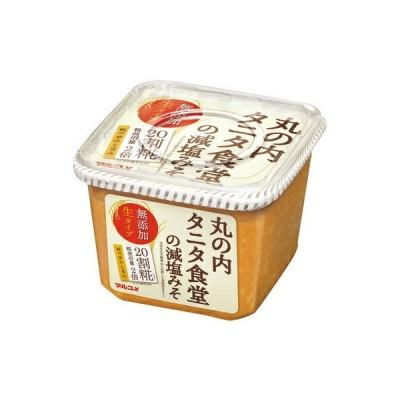 マルコメ タニタ食堂の減塩生みそ 650g (8個単位でご注文ください)