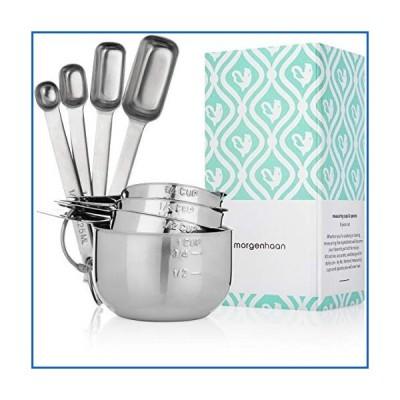 <新品>Morgenhaan ステンレススチール製計量カップとスプーン 8pc Set (4 cups, 4 spoons)<並行輸入品>