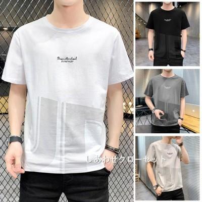 Tシャツ メンズ 半袖 五分袖Tシャツ  カットソー    vネック クルーネック  綿Tシャツ  カジュアルTシャツ  クルーネック  おしゃれ