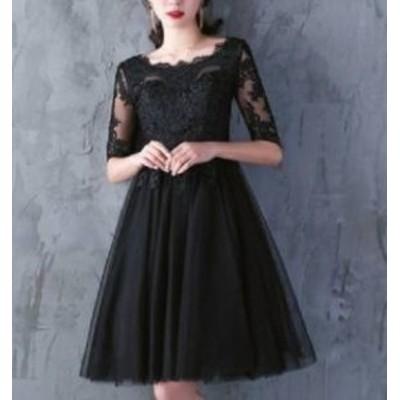 黒 袖あり パーティードレス ワンピースドレス ワンピース ドレスワンピ お呼ばれドレス 二次会 お呼ばれ 謝恩会 デート 女子会 同窓会