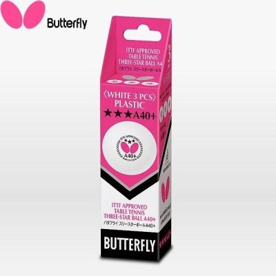 ◆◆●送料無料 定形外発送 <バタフライ> Butterfly バタフライ スリースターボールA40+(3個入) 95770 (270)ホワイト 卓球 ボール 95770-270