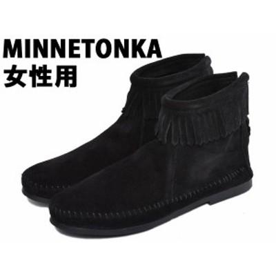 ミネトンカ バックジップ ハードソール ブーツ 女性用 MINNETONKA BACK ZIP HARDSOLE BOOT レディース ブーツ(01-15180014)