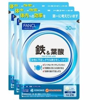ファンケル鉄&葉酸(徳用タイプ約90日分) 60粒×3袋
