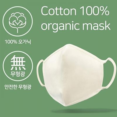 Organic 40 cotton mask for adults