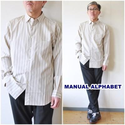 マニュアルアルファベット MANUALALPHABET レギュラーシャツ MA-S-544 ストライプ柄シャツ メンズシャツ