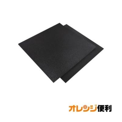 イノアックコーポレーション イノアック カームフレックス F−4 黒 5x1000x1000 化粧断ち加工 F-4-5 【836-3116】
