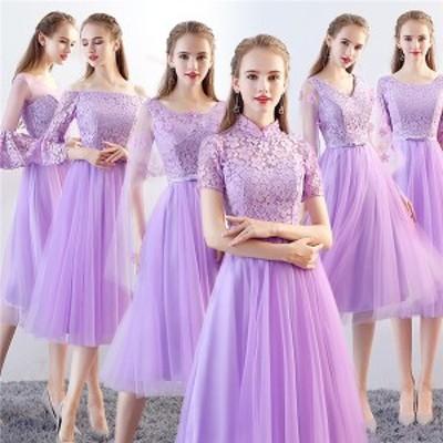 パーティードレス ミモレ丈ドレス ブライドメイド 結婚式 成人式 花嫁ドレス 大きいサイズ ドレス 20代 30代 二次会  ミディアム