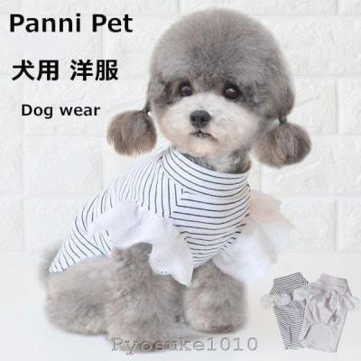 犬 服 ペット 服 ペット ウェア ベスト 洋服 薄型 二足 春夏 おしゃれ