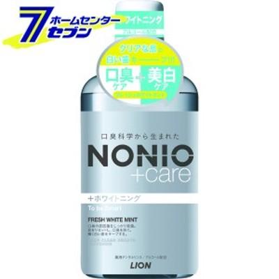 NONIO (ノニオ) プラスホワイトニング デンタルリンス フレッシュホワイトミントの香り 600ml  ライオン [マウスウォッシュ 殺菌 口臭予