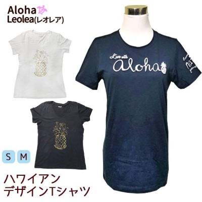 Tシャツ レディース 半袖 ハワイ ハワイアン Aloha パイナップル Hawaiian リゾート フラ