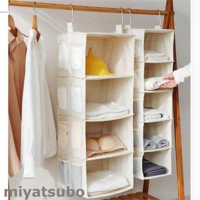 吊り下げ収納 折りたたみ 衣類ラック 収納 防湿防カビ 4/5階 省スペース 取り付け簡単 クローゼット 大容量 小物整理