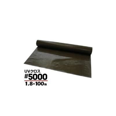 萩原工業 ターピー UVクロス #5000 クロス原反 ODグリーン 1.8m×100m 1本 UVシート 紫外線防止シート 資材カバー 野積み養生に