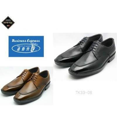 アサヒ 通勤快足 TK33-08 3308 靴 メンズ