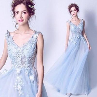 花嫁ウエディングパーティードレス 二次会 結婚式 披露宴 司会者 舞台衣装  vネック ロングドレス  オフショルダー