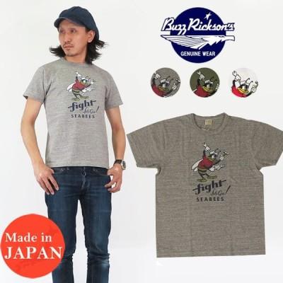 バズリクソンズ BUZZ RICKSONS 半袖 Tシャツ プリント 日本製 SLUB YARN TEE ステンシル風  br77931