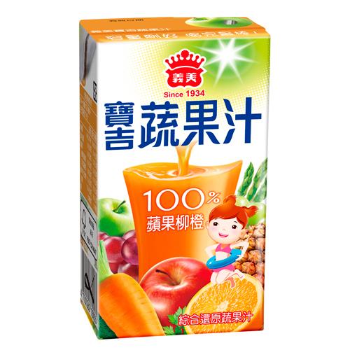義美寶吉蔬果汁蘋果柳橙125ml