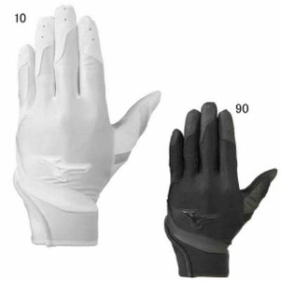 ミズノ 野球 キャッチンググローブ ジュニア守備手袋 高校野球ルール対応モデル 左手用  MIZUNO 1EJEY200