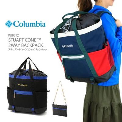 [2021春夏新作] コロンビア リュック ボディバック COLUMBIA PU8459 THIRD BLUFF S BODY BAG サードブラフ ボディバッグ 7L