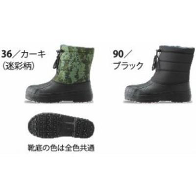 85714 EVA防寒セフティブーツ XEBEC ジーベック 長靴  M L LL 3L 4L ナイロンオックス