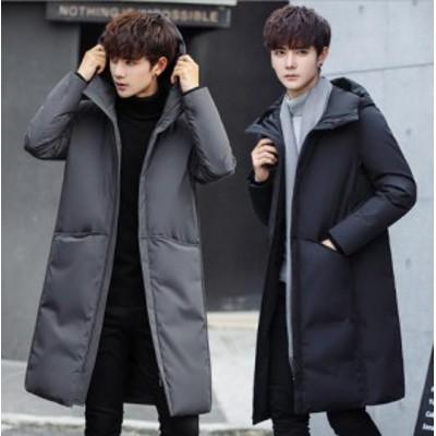 ダウンコート ロングコート メンズ 大人 冬服 コート アウター フード付き 軽量 カジュアル 防寒 防風 秋冬 暖かい 中綿コート