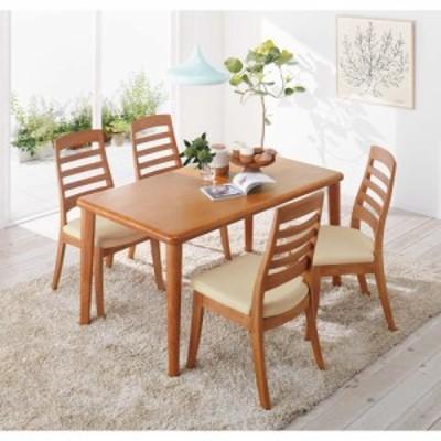 家具 収納 テーブル 机 ダイニングテーブル 角が丸くて優しい天然木ダイニング テーブル 4本脚 幅140奥行80cm 549136