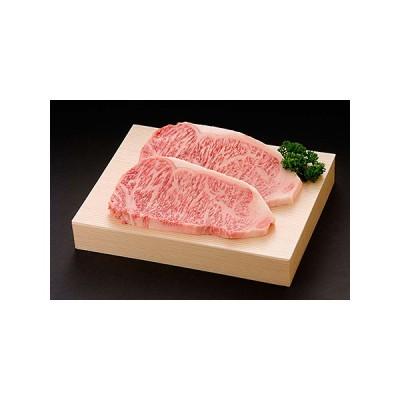 ふるさと納税 J−017.佐賀牛サーロインステーキ 3枚 佐賀県佐賀市