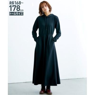 トールサイズ ミニ裏毛フレアマキシワンピース 【高身長・長身】ロング・マキシワンピース, tall  size, Dress