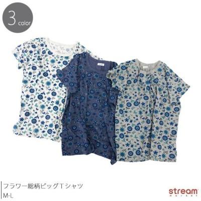 【ゆうパケット2点まで可】プリントTシャツ フラワー総柄ビッグTシャツ 半袖 レディース カットソー トップス M-L