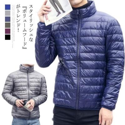 ダウンジャケット メンズ  無地 スタンドカラー 薄型 メンズダウンジャケット ダウンコート メンズファッション アウター 暖か 防寒 保温 フード無