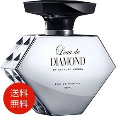 ロード ダイヤモンド バイ ケイスケホンダ インザミラー オードパルファム 50ml 送料無料