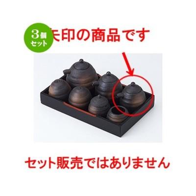 3個セット 盆付カスター 和食器 / 汁次(小)黒伊賀 寸法:7.3 x 6.4 x 7.8cm ・ 130cc