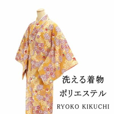 (洗える着物)R・KIKUCHI 洗える着物 ポリエステル小紋(新品)(着物)